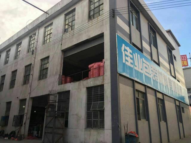全东莞厂房黄江周边厂房出租,价格实惠,厂房漂亮,交通方便