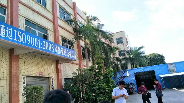 厂房位置在成熟型工业园单层面积1200平方低价招租