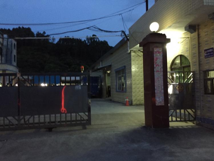 大朗镇4800平方独院厂房出售