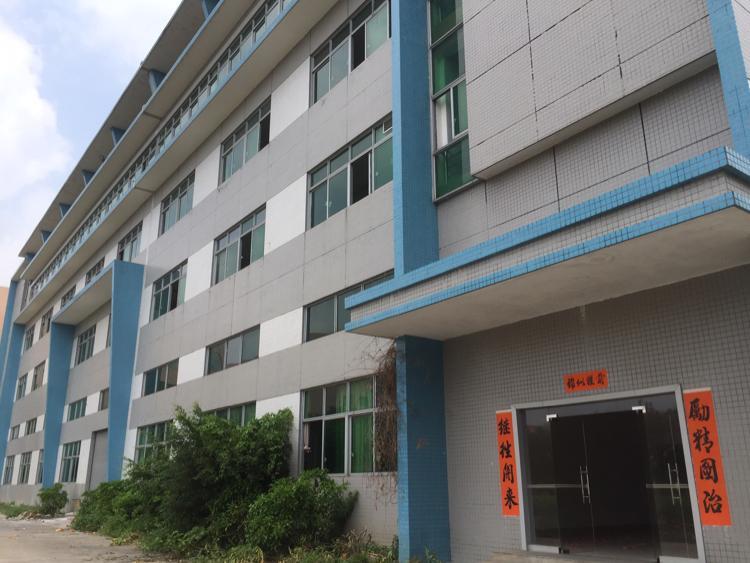 青岛高步工艺品公司
