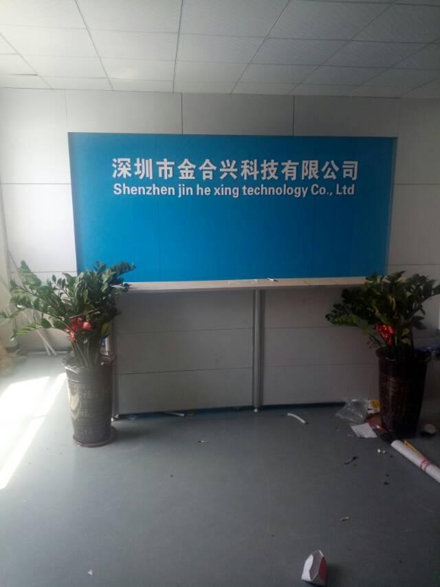平湖辅城坳清平高速出口处带装修800平方米厂房招租-图9