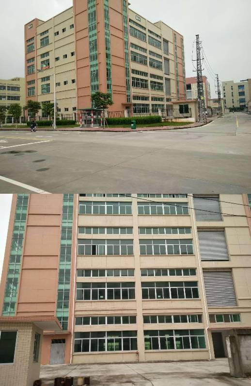东莞市麻涌镇国有厂房出售5000平米