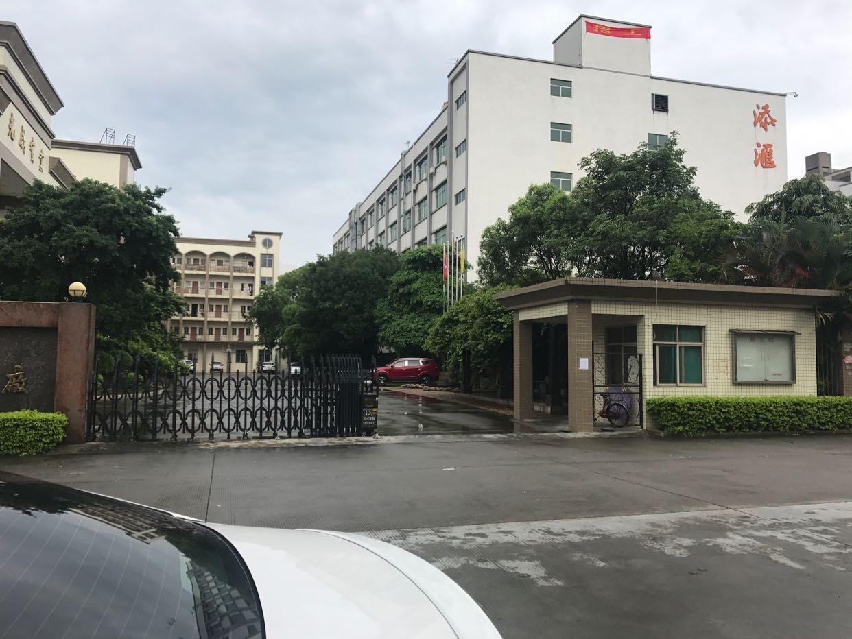 东莞谢岗镇占地27亩建筑35000平米国有证厂房出售