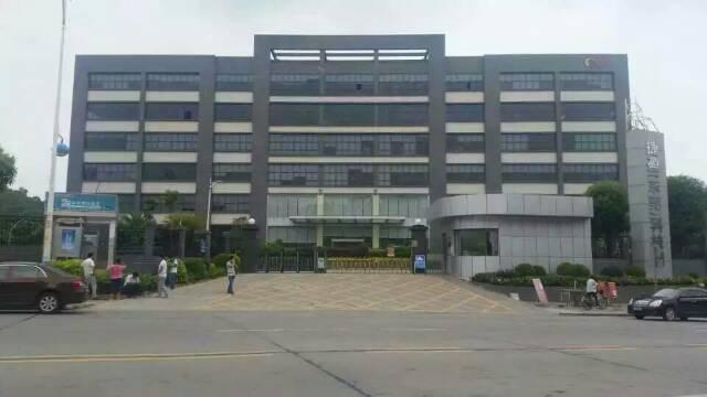 黄江镇中心写字楼