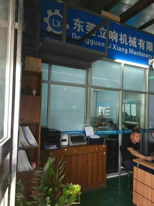 黄江镇单一层450平,带办公室,车间地坪漆。可以装行车,