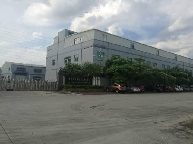 茶山独院7800平方标准厂房出租