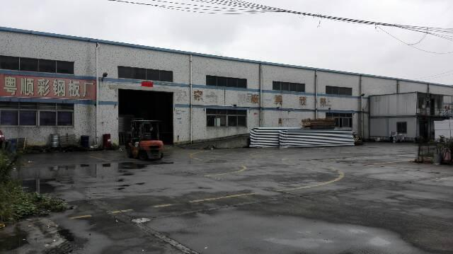 沙井西部工业区独院钢构带牛角8米高9600平方招租
