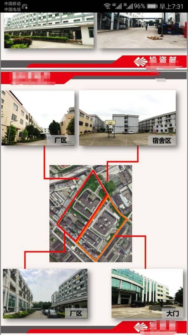 谢岗镇建筑17100平国有双证厂房出售