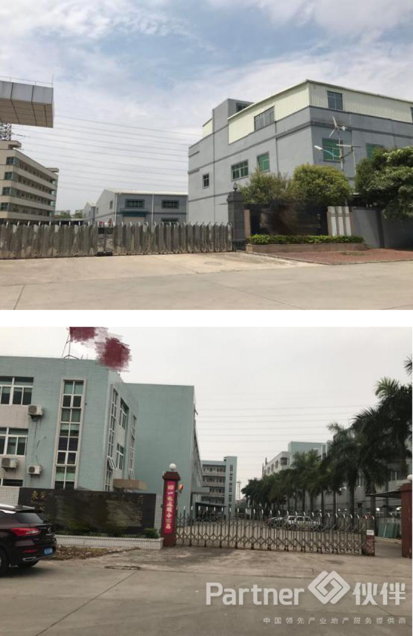横沥镇占地 42 亩国有证靓厂出售