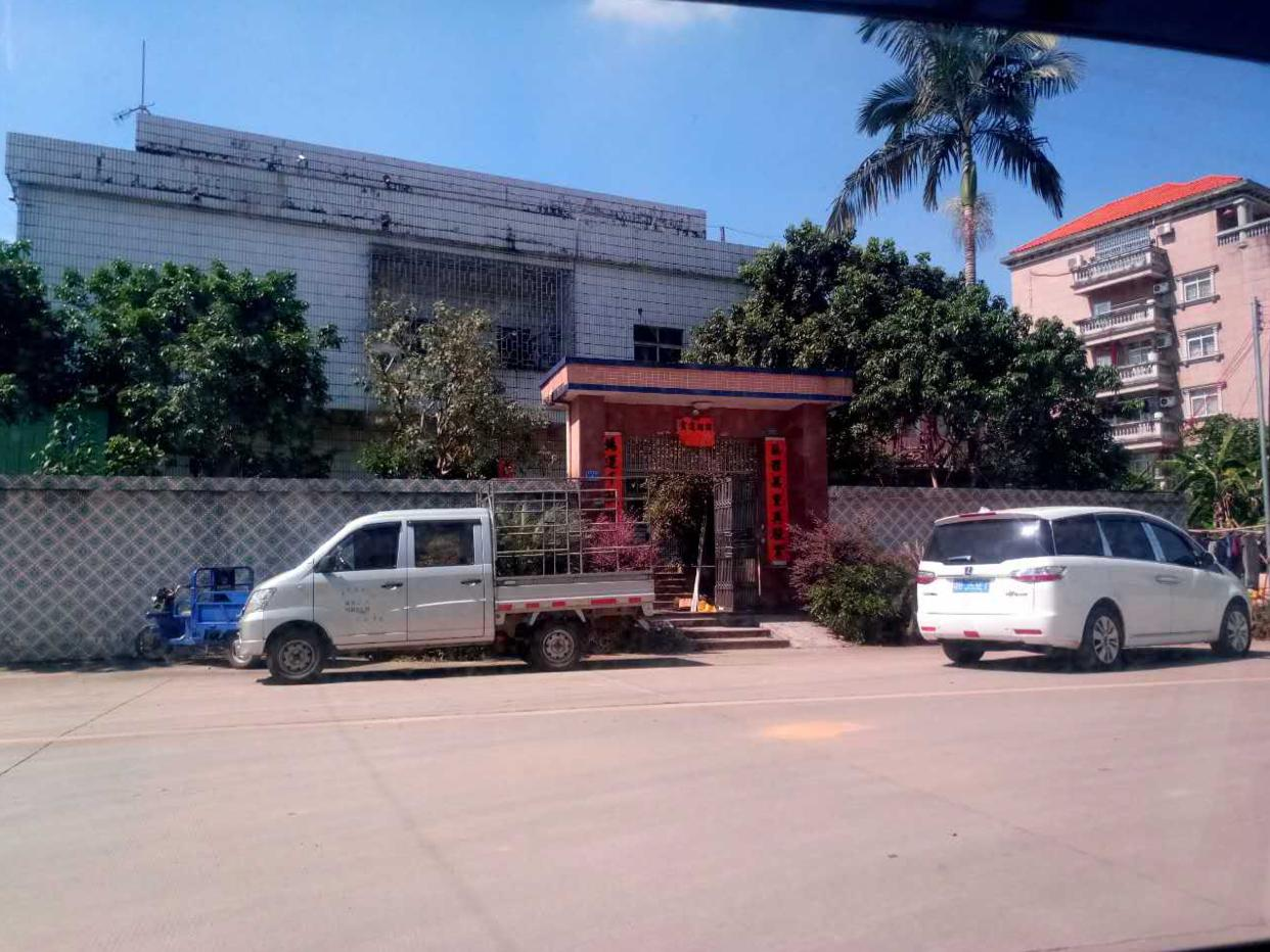 横沥镇1-2楼900平方小独院厂房招租