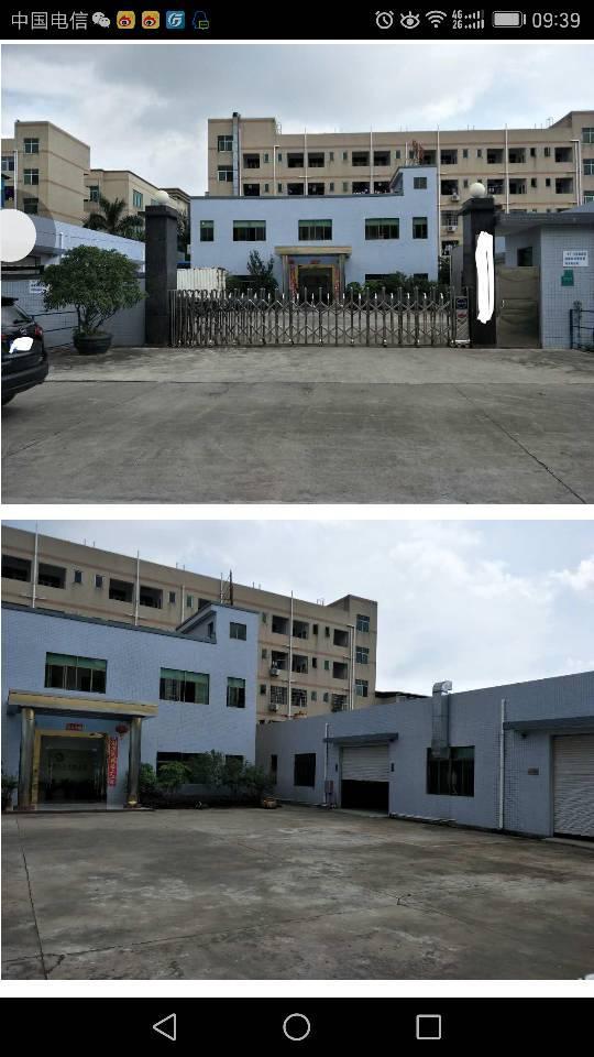 樟木头建筑6000平方村委合同厂房出售