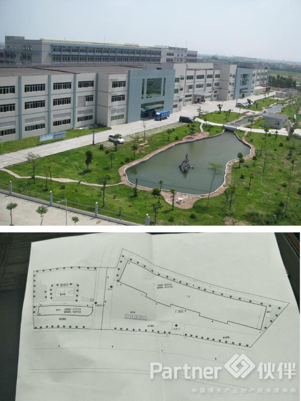 石排镇占地 23500 平 建筑 38000 平花园式厂房出