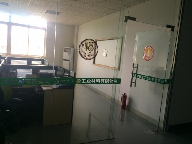 黄江镇办公室300平