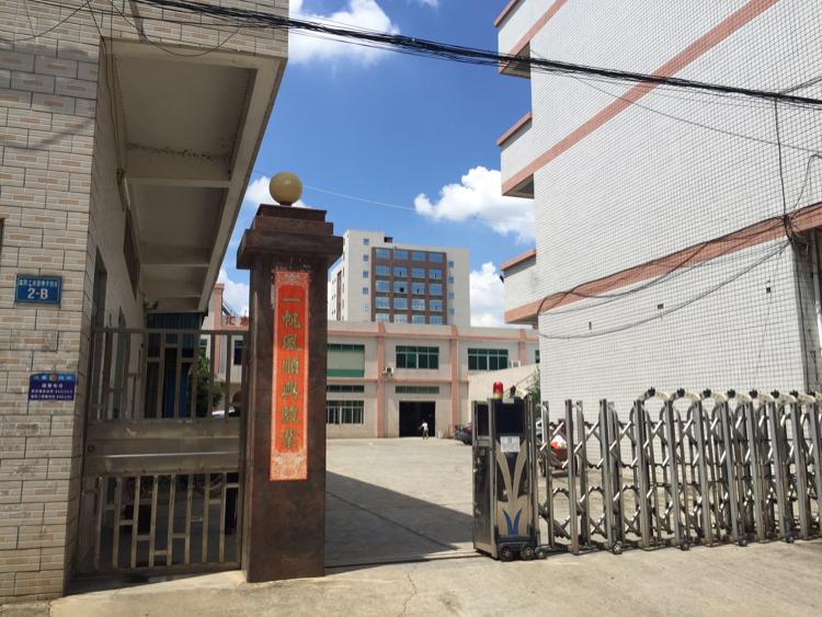 东莞横沥国土证厂房急售