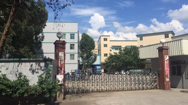 东莞东城区新出国土房产双证齐全厂房出售