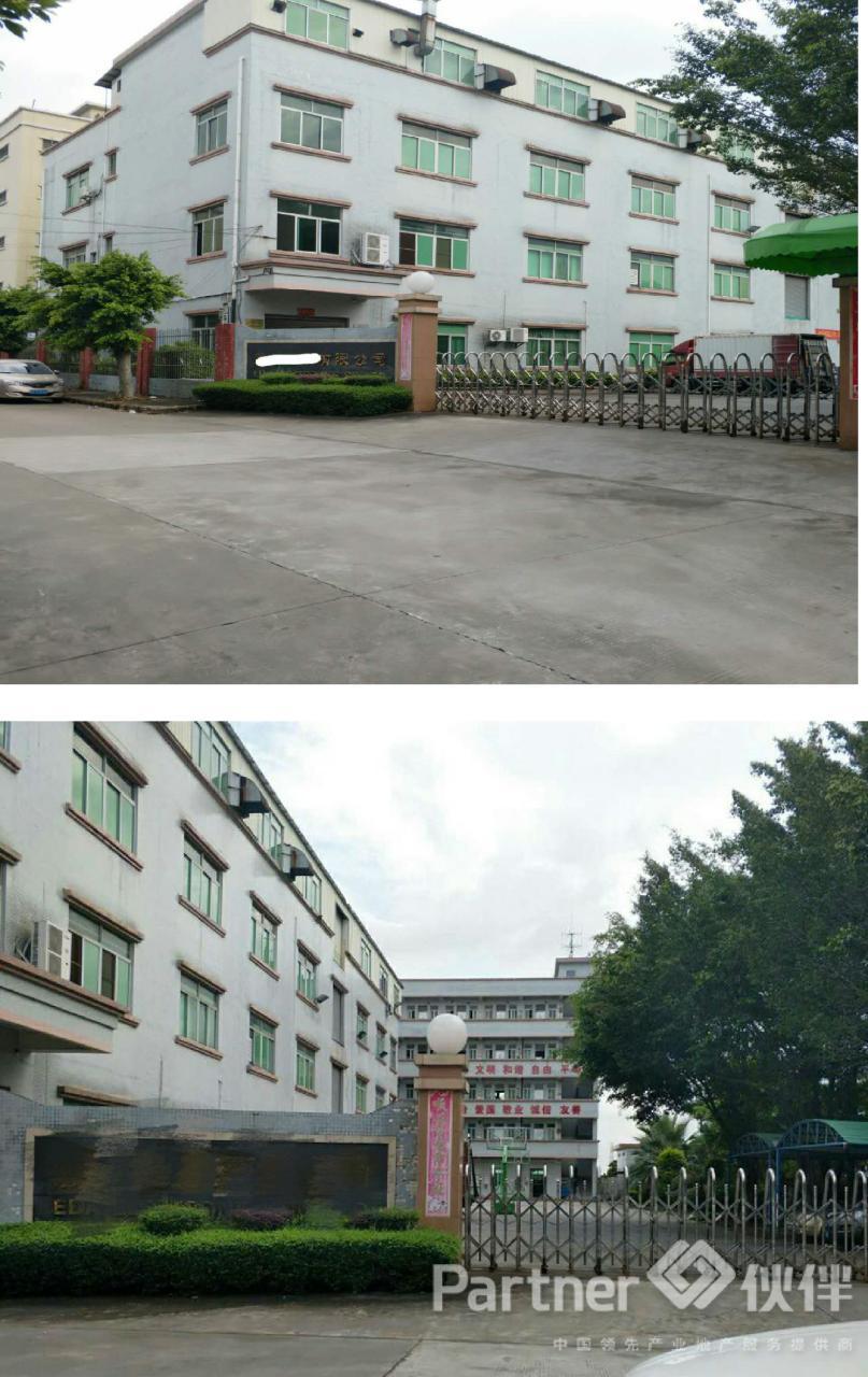 茶山镇占地 4300 ㎡,建筑 6600 ㎡村委厂房出售