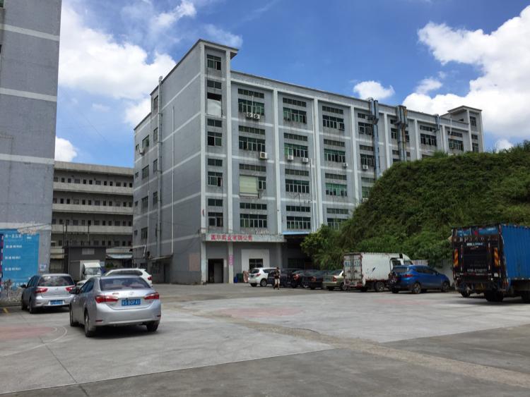 麻涌镇6000平方国有证厂房出售