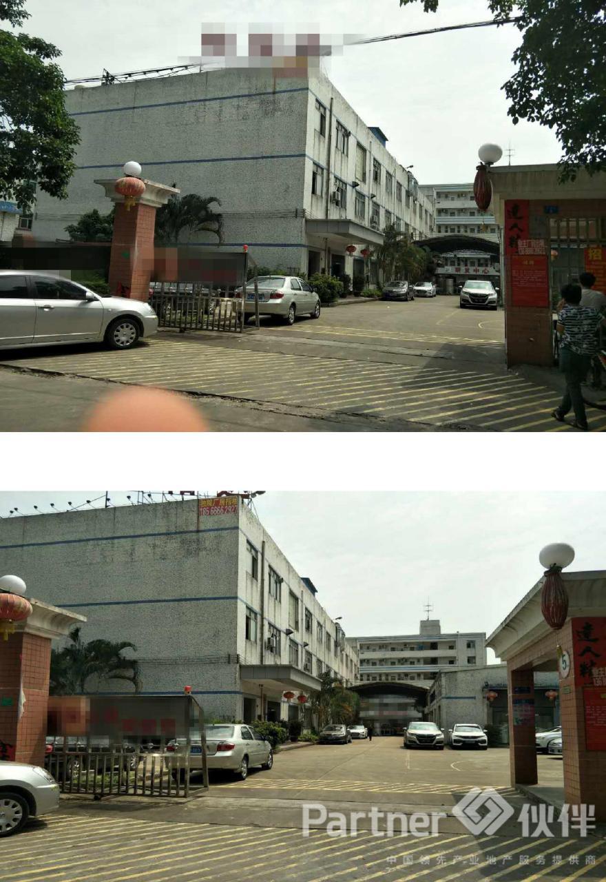 塘厦镇建筑 6500 ㎡国有出让证厂房出售