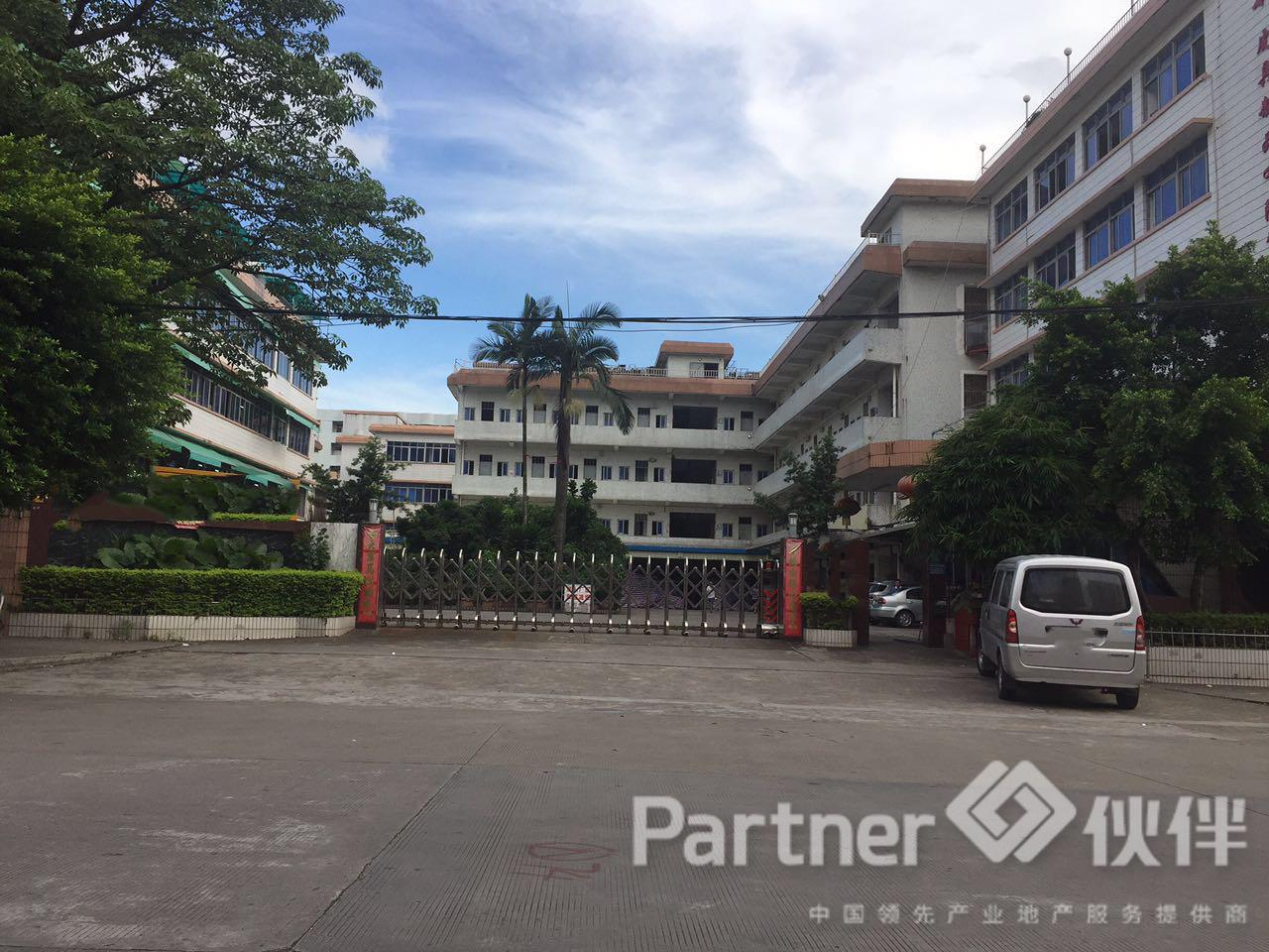 东莞厚街镇占地12亩建筑17525㎡集体证产权厂房出售