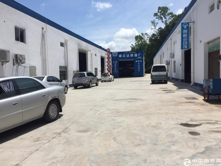 坂田可以做汽修行业钢构厂房3600平出租
