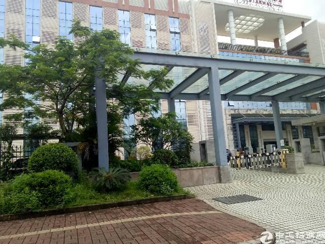 东莞塘厦大形工业园办公室出租