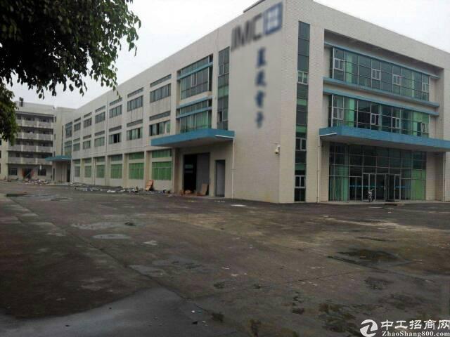 温塘独院厂房4500平米出租