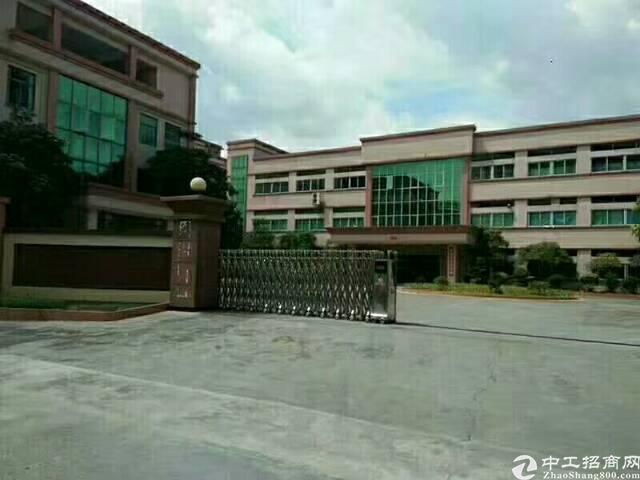 惠州市园州镇新出原房东6600平方标准厂房出租