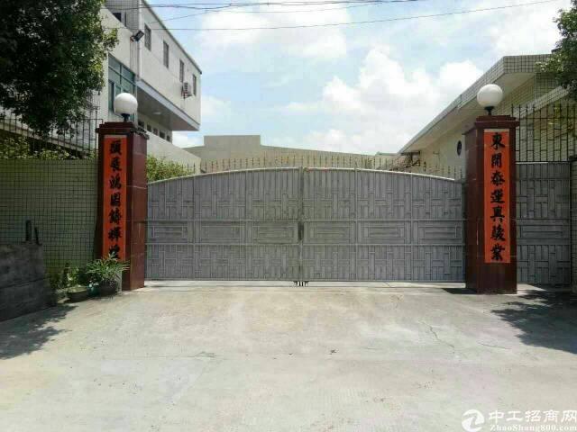 寮步镇原房东独院单一层厂房2800平方招租