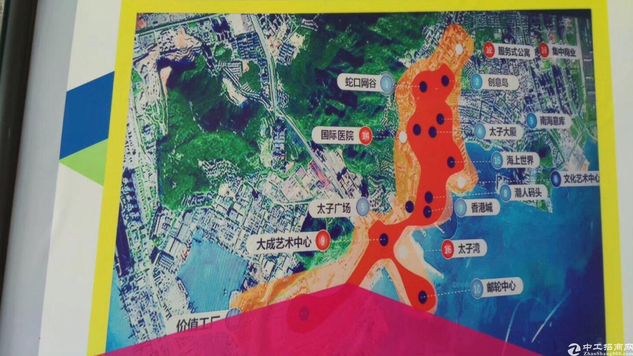 深圳蛇口9000平方大型商业中心
