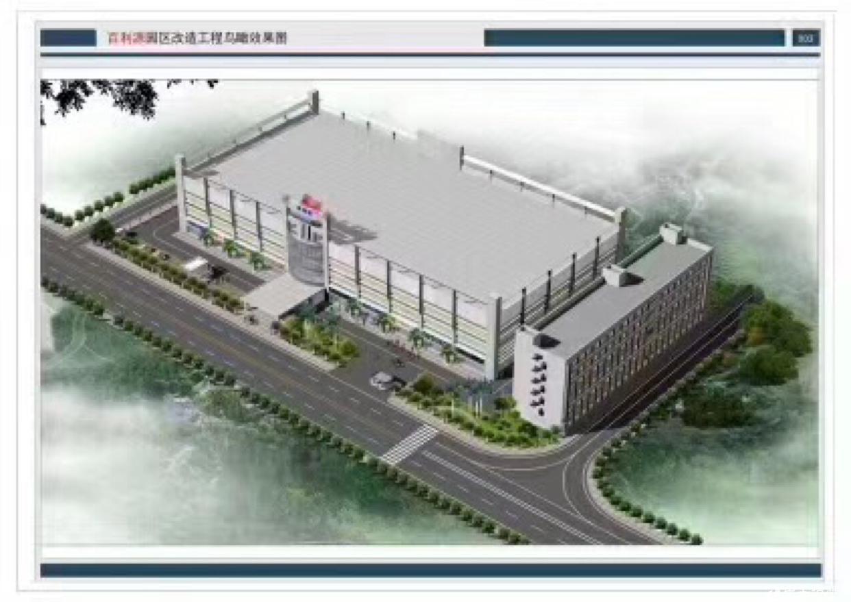 龙华清湖地铁口独门独院单层11000平共4层带红本大小分租
