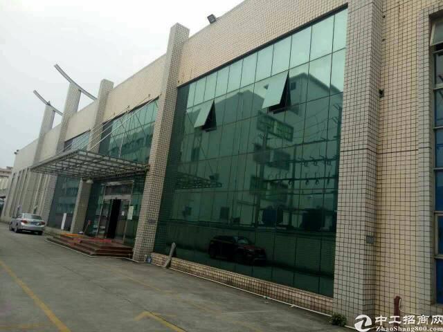 长安涌头新空出厂房2300平方正在招租