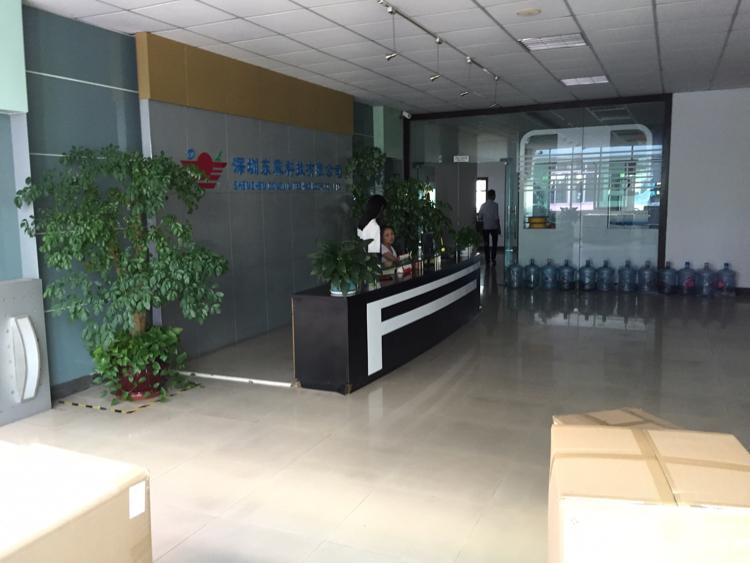 福永桥头地铁口附近1000平米精装修厂房