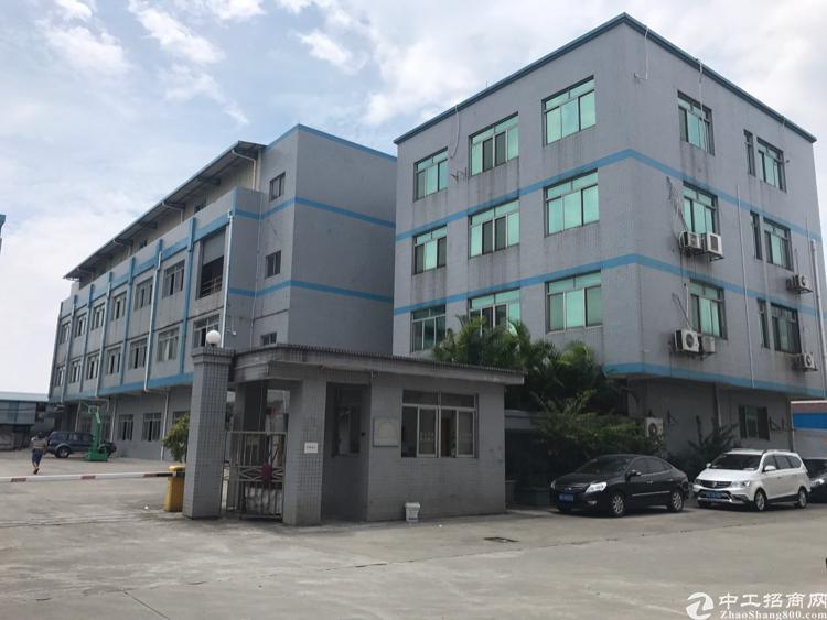 独门独院厂房3层6000平,办公楼1000平,舍1500平