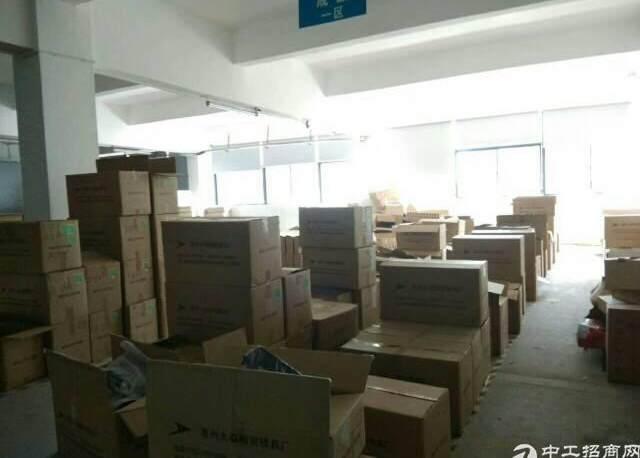 福永宝安大道旁新出600平方仓库出租