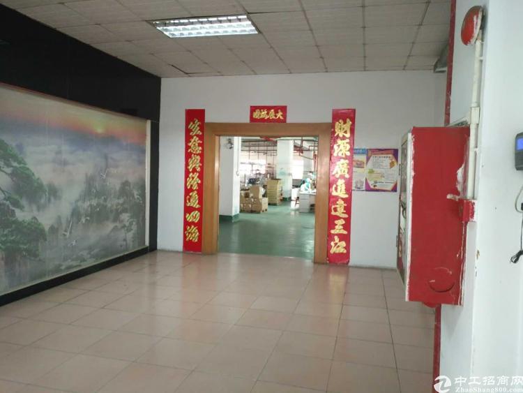 虎门小捷窖万科附近现成制衣厂二楼1000平方,有办公室装修