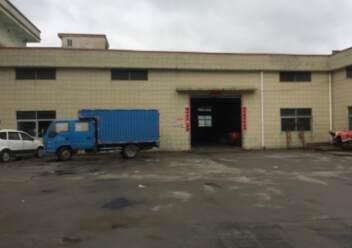 同乐一流的钢构厂房仓库图片1