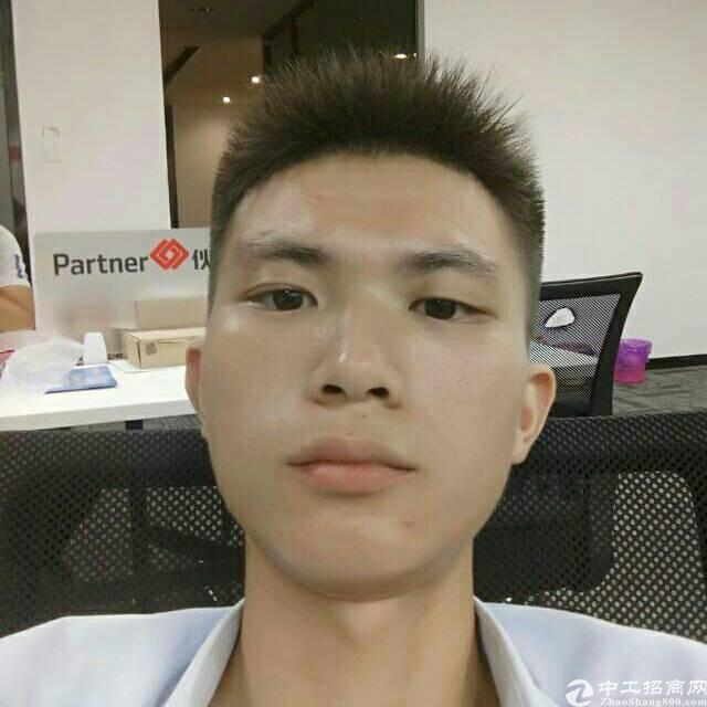 点击进入刘连昌的网店
