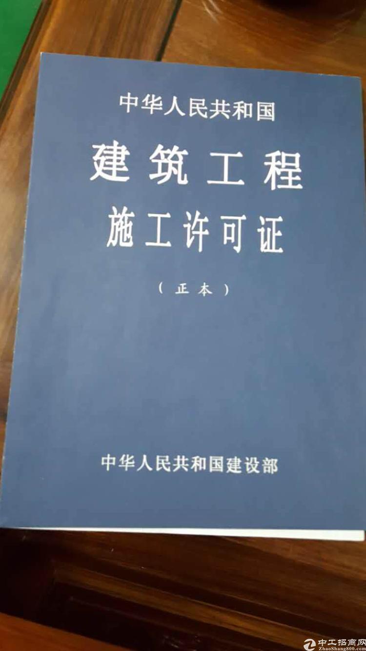惠阳大亚湾厂房15000平米红本出售