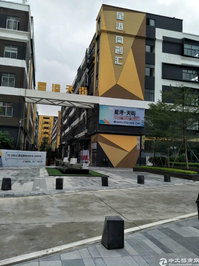 11号线福永站,精装修写字物业直租