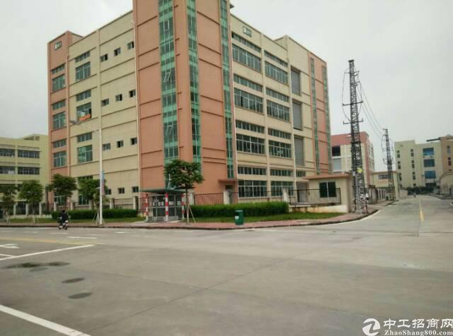 麻涌镇占地 3500 建筑 5000 国有厂房出售 1