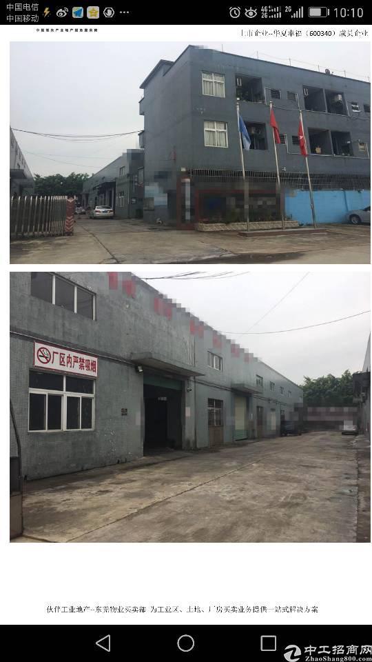 塘厦镇建筑6300平独院厂房出售