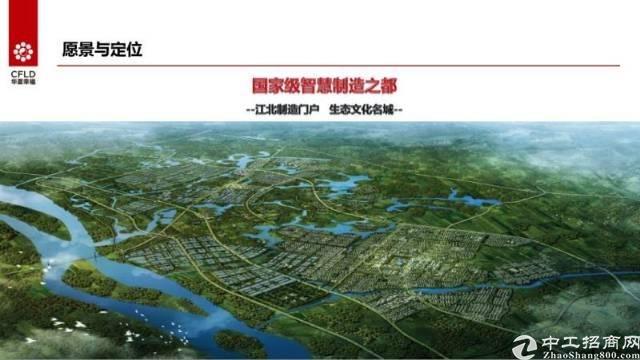 落位和县经开区土地500亩厂房36100亮点周边已
