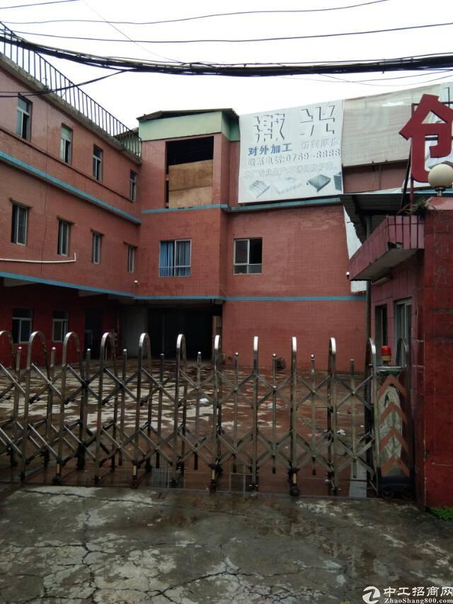黄江镇中心靠太子酒店附近标准小独院隆重招租