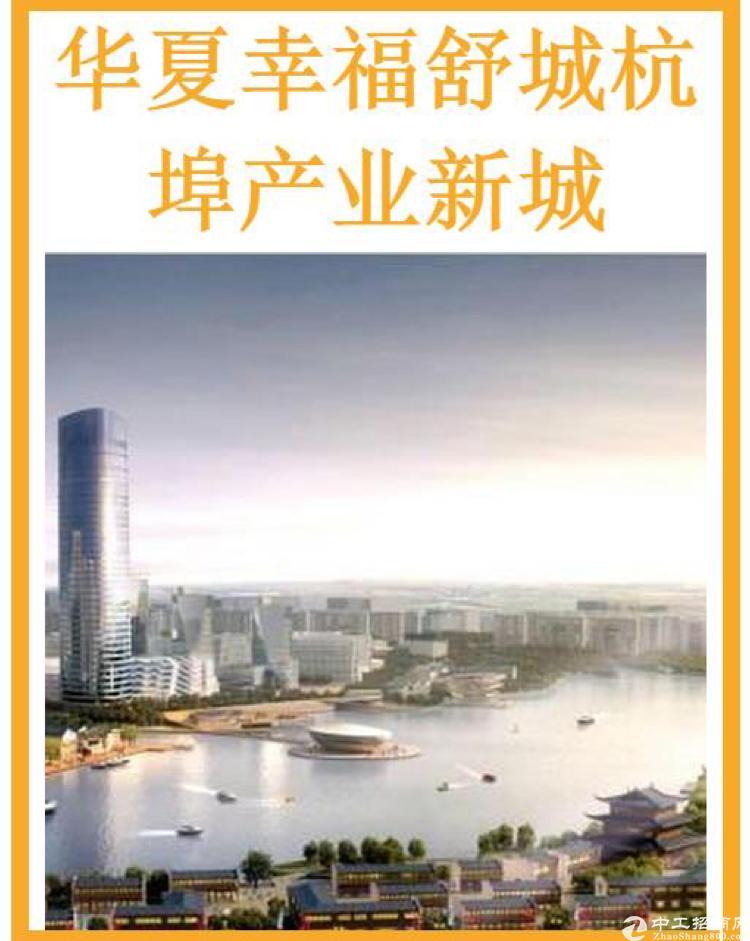安徽省六安市舒城县杭埠占地面积20平方公里隆重招商  招商对