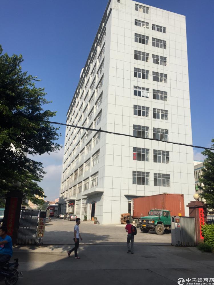 公明东坑1500平米带装修楼上厂房招租