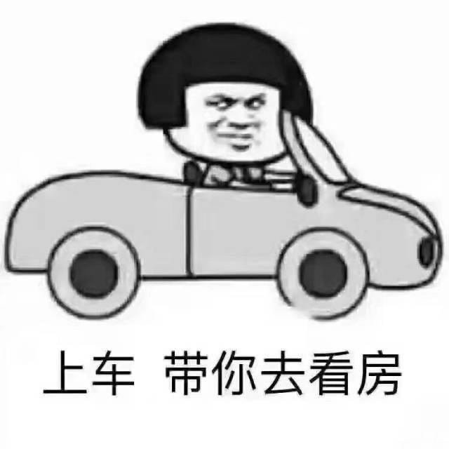 点击进入刘付俊的网店