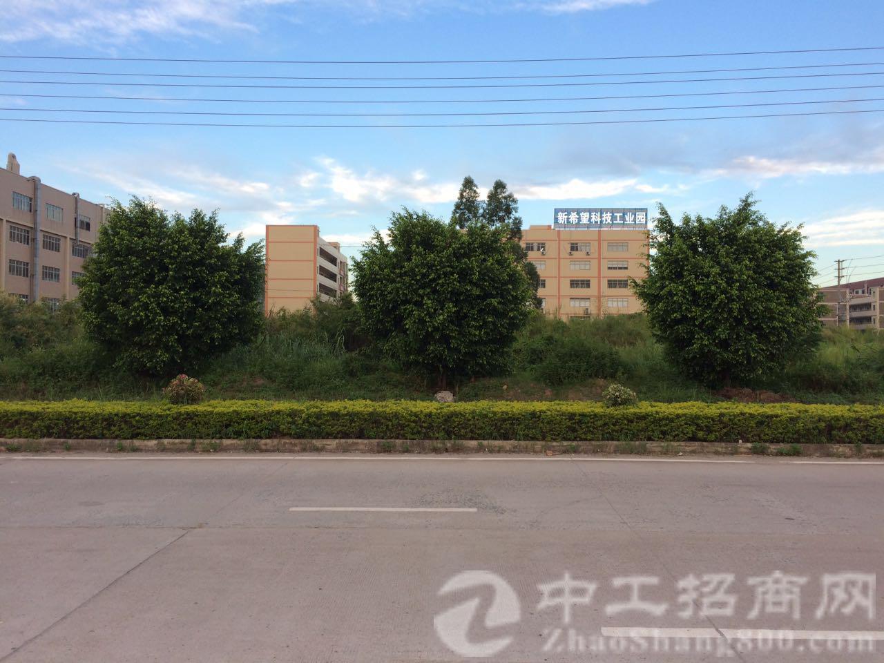 惠州镇占地 8000 国有证土地出售