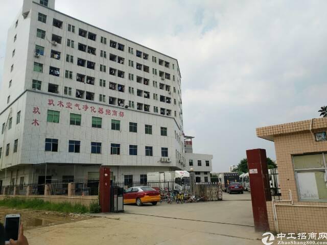 福永镇新和沿江高速旁园区楼上厂房出租