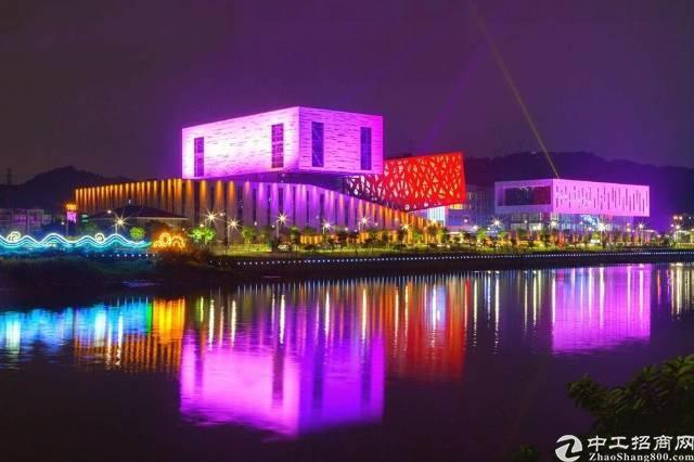 安徽省滁洲市来安产业新城占地面积180平方公里隆重招商  招-图4
