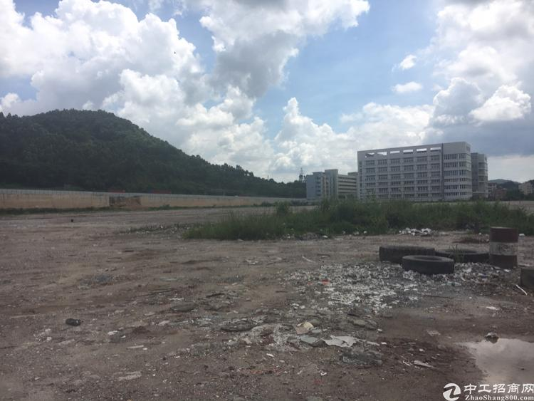 北京市平谷区现有国有土地买10000亩